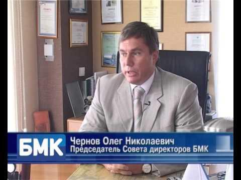 База на ул.Окружной БМК-Калининград