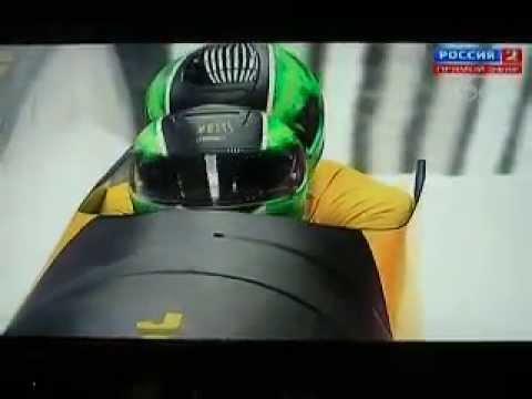 Jamaican Bobsleigh Team Sochi-2014 1st run
