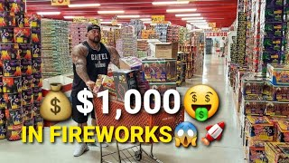 BIGGEST FIREWORK STORE IN THE WORLD