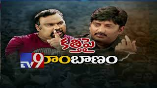 What is Actor Ramky