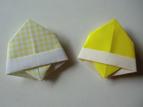 ハート 折り紙 折り紙 ベルの折り方 : youtube.com