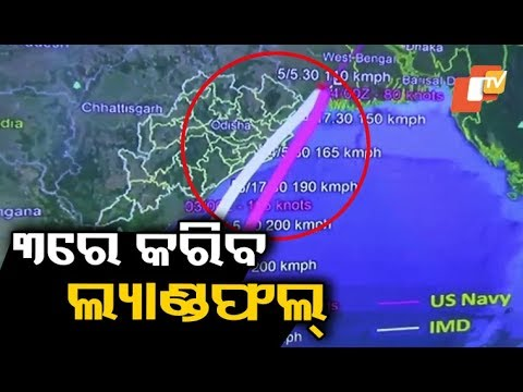 "Cyclonic Storm ""Fani"" To Make Landfall In Odisha On 3rd May"