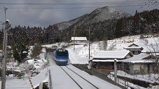 雪景色の智頭急行線を走る特急列車のさまざまな通過シーン13本!