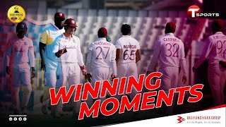 Winning Moment | Day 4 | 2nd Test Match | West Indies Tour Of Bangladesh | 2021
