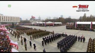 Obchody Narodowego Święta Niepodległości w Warszawie