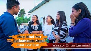 Boyfriend  को Girlfriend ले के चाट्छ ?  Dirty Mind Test In Kathmandu Nepal 2018 thumbnail