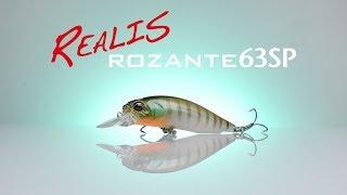 0695 Duo Realis Rozante 63 SP Suspend Lure DPA3504