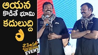 Fight Masters Ram-Laxman Speech @ Jai Simha Movie Pre Release Event | TFPC
