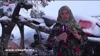فيديو جد مؤلم..من قلب المغرب العميق: شوفو المعاناة ديال الساكنة بعد تساقط الثلوج