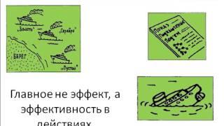 Уроки на салфетках. Урок №5