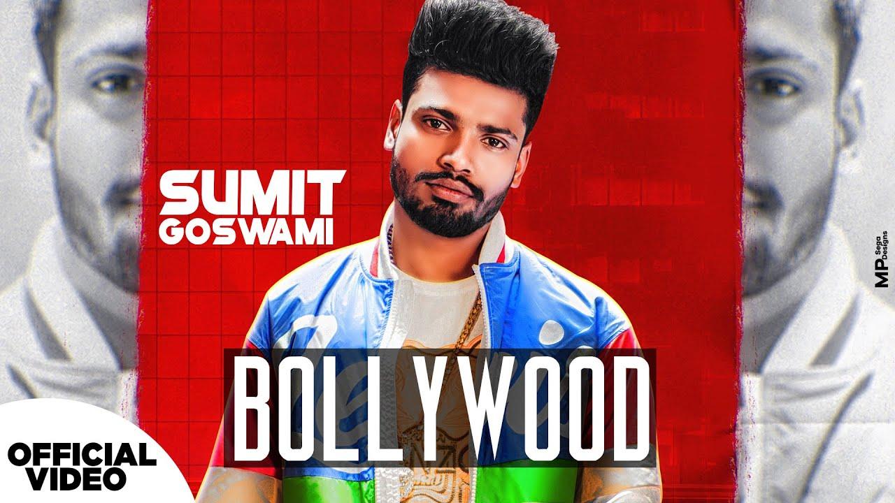 Sumit Goswami   Bollywood (Official Video) KHATRI   Deepesh Goyal   New Haryanvi Songs 2020