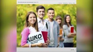 """Презентация курса ЕШКО """"Английский язык для начинающих Extra + онлайн-версия уроков"""""""