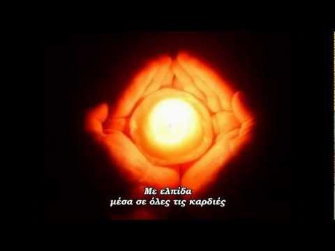 The Jackson 5 - Someday at Christmas - Greek subtitles mp3