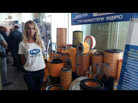 Briss Filter™ Казахстан производство фильтров