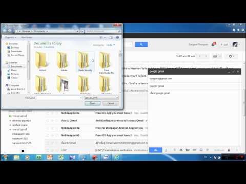 การเข้าใช้งาน Googgle  gmail