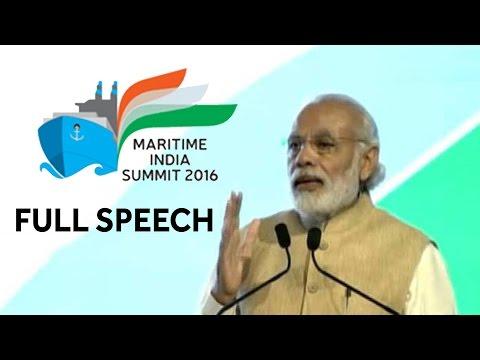 PM Modi Inaugurates Maritime India Summit 2016 | Full Speech