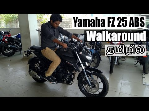 New Yamaha FZ 25 ABS 2019   Detailed Walkaround video   Tamil   B4Choose