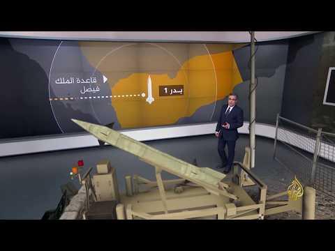 ???? المنظومة الصاروخية للحوثيين  - نشر قبل 6 ساعة