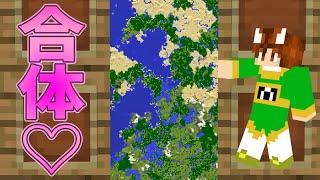 【ぽこくら#132】地図合体&トラップタワー?【マインクラフト】ゆっくり実況プレイ