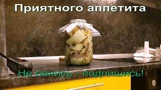 Сало в банке - правильный засол!(, 2014-10-09T03:57:37.000Z)