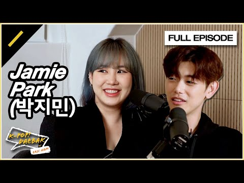 Jamie Park (박지민) Catches Up With Eric | KPDB Ep. #23 (FULL EPISODE)