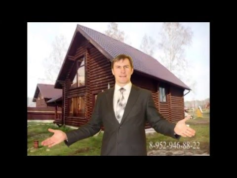 Таунхаусы, коттеджи и дома в Новосибирске, продажа и