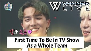 [WINNER Live] Their First Time In Public TV Show 20170408