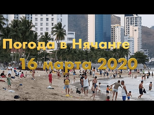 Отмена виз во Вьетнам + последние новости от 16 марта 2020 + ПОГОДА