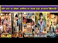 Dangerous Khiladi Vs Dangerous Khiladi 2 Vs Dangerous Khiladi 3 Movie Budget, Boxoffice Collections
