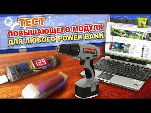 Рутокен для КриптоПро / Центр загрузки / Поддержка / Рутокен
