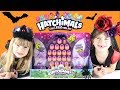 *NEW* HATCHIMALS COLLEGGTIBLES SEASON 4 | LIMITED EDITION COLLECTORS CASE | HALLOWEEN EDITION