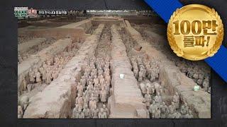 [토크멘터리 전쟁史] 20부. 전국시대 통일전쟁