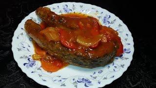 Рыба в томатном соусе. Объедение!