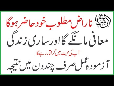Mohabbat mein kamyabi ka taweez | Sari zindgi ap ki muhabat mn griftaar  | By AL HAQQ ISLAMIC TV