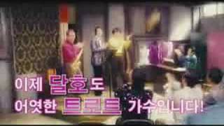 Highway Star (2007) - 복면 달호 - Bokmyeon dalho - Trailer