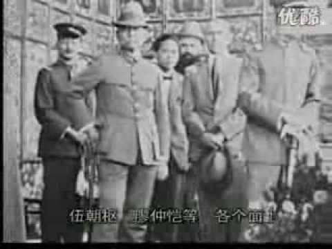 Northern Expeditionary Army to review Dr. Sun Yat-sen孫中山檢閱北伐