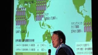 池上彰 先生の 『これでわかる!難民問題の基本』 2013年6月20日国連世...