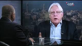غريفيثس: تبادل التهم لا يؤدي إلى حل في اليمن