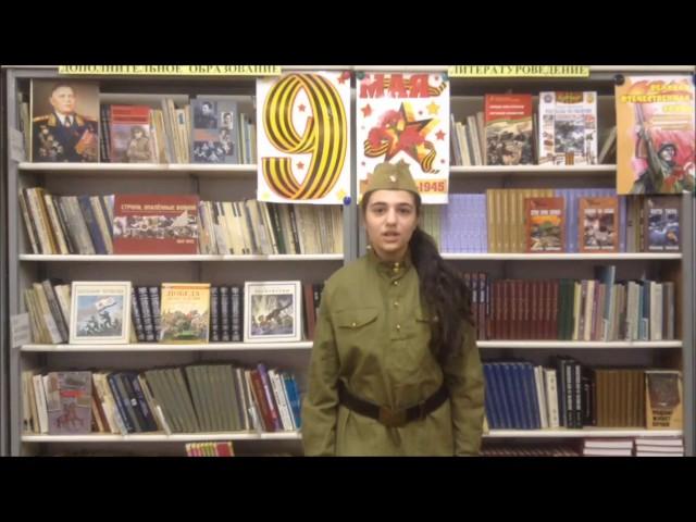 Изображение предпросмотра прочтения – ГюнайАхмедова читает произведение «Верим в победу» ВадимаСергеевичаШефнера