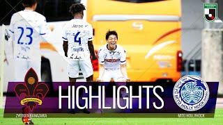 ツエーゲン金沢vs水戸ホーリーホック J2リーグ 第12節