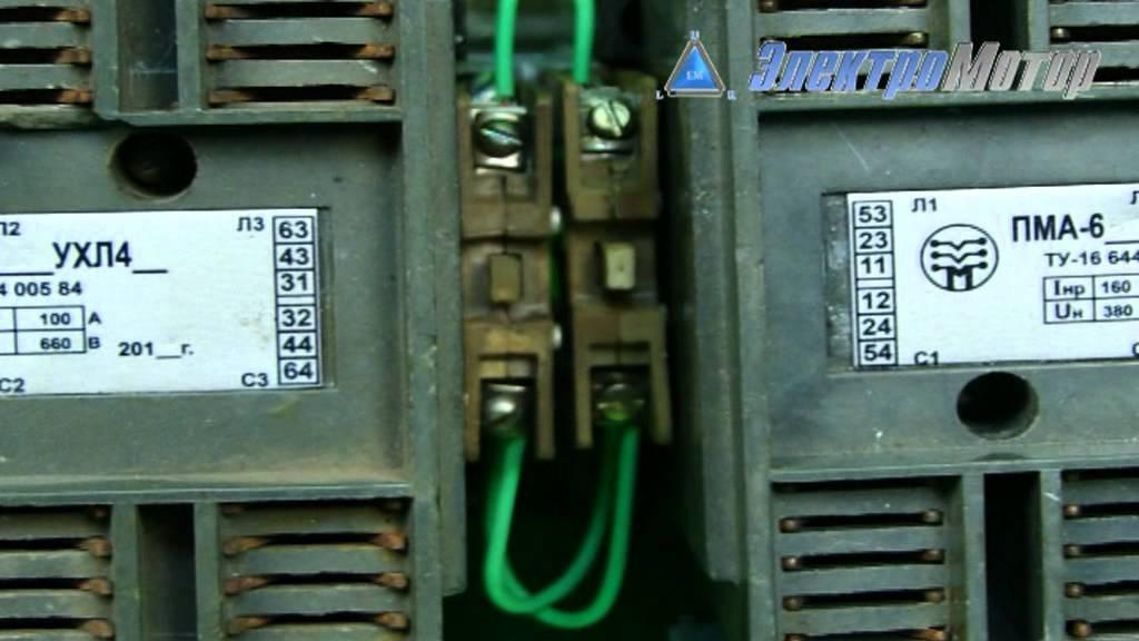 Пускатель магнитный ПМА-6502