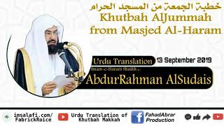 Khutbah-Makkah-Urdu-Hindi 13 September 2019 (Salaf Salehin ka Aqeda aur Maslaye Falsteen)