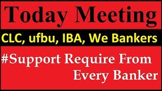 We Bankers 6 Nov meeting with CLC UFBU IBA || Latest Banking News  ||