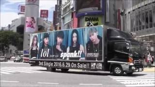 lol(エルオーエル)/ spank!! 広告トラックlol 2016年6月29日発売 メン...