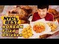 BEST Korean Fried Chicken In New York RAMEN Chick