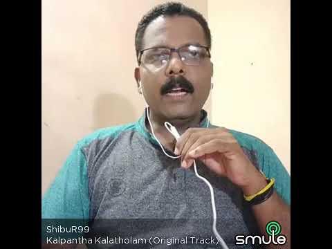 Shibu Raghav-Kalpantha Kalatholam