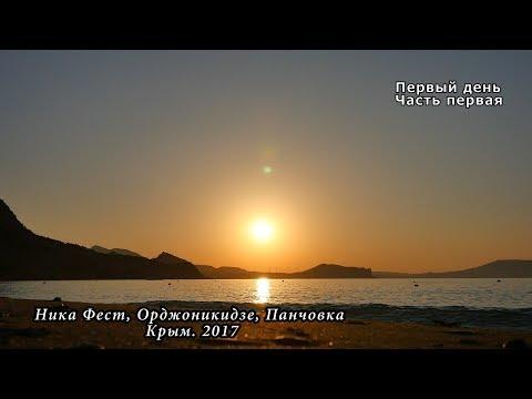 Сборник - Русский Рок на все времена. Коллекция [11 CD] (2016)