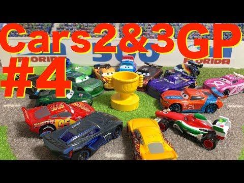 Disney Pixar Cars 2 & 3 Racers Grand Prix : 4th preliminaries : TOMICA