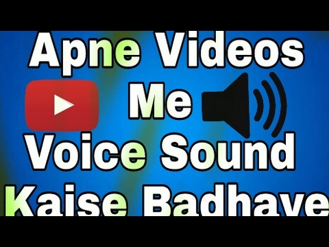 How to Increase Volume in Your YouTube Videos on Android Mobile.#Apne Videos me Voice Kaise Badhaye
