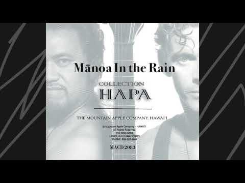 HAPA - Mānoa In the Rain